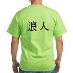 Green 'Ronin' T-Shirt