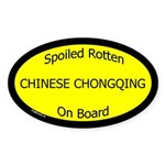 Spoiled Chinese Chongqing On Board Oval Sticker