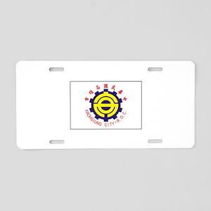 Kaohsiung Taiwan Flag Aluminum License Plate