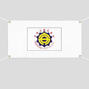 Kaohsiung Taiwan Flag Banner