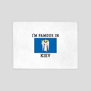 Famous In Kiev 5'x7'Area Rug