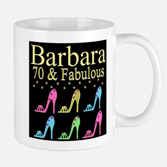 GORGEOUS 70TH Mug