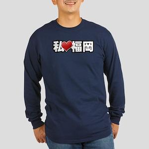 I Heart Fukuoka Long Sleeve Dark T-Shirt