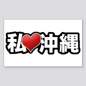 I Heart Okinawa Rectangle Sticker