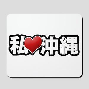 I Heart Okinawa Mousepad