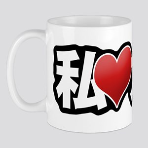 I Heart Osaka Mug