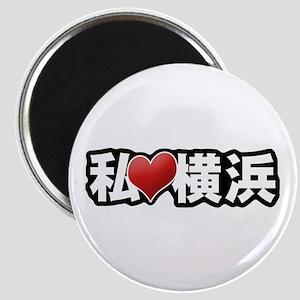 I Heart Yokohama Magnet
