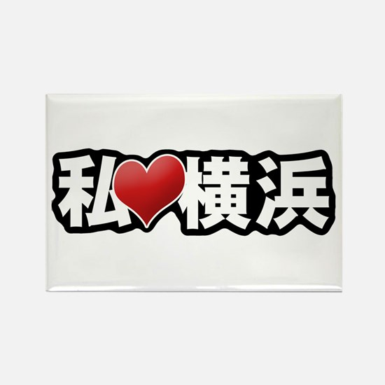 I Heart Yokohama Rectangle Magnet
