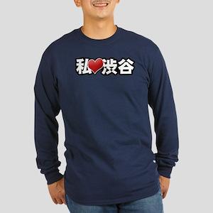I Heart Shibuya Long Sleeve Dark T-Shirt