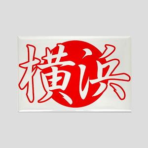 Cool Yokohama Rectangle Magnet