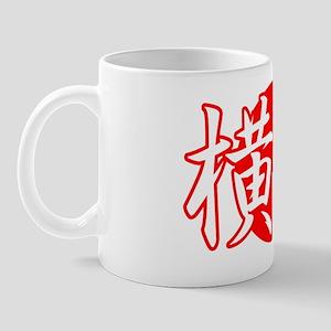 Cool Yokohama Mug