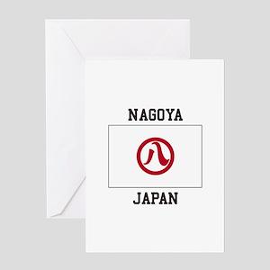 Nagoya Japan Greeting Cards