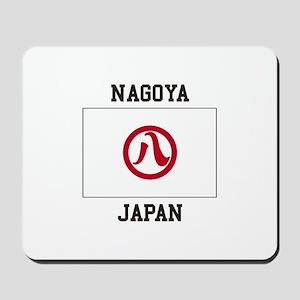 Nagoya Japan Mousepad