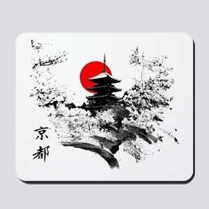 Kyoto Temple Mousepad