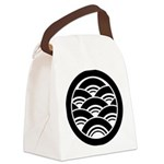 Overlapping waves in circle Canvas Lunch Bag