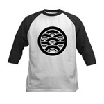 Overlapping waves in circle Baseball Jersey