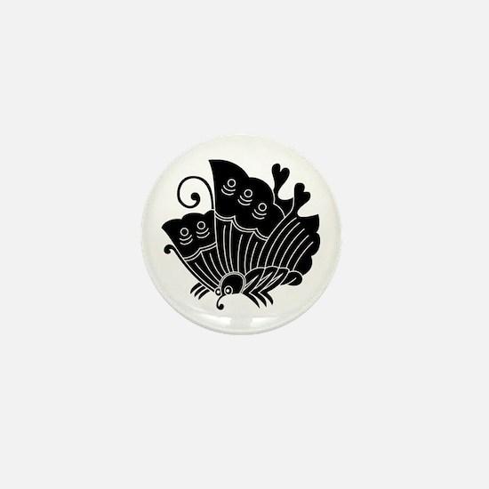 Ageha Butterfly Mini Button