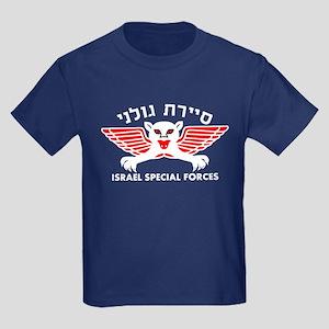 Golani Special Forces Kids Dark T-Shirt