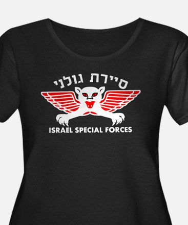 Special Forces Women's Plus Size Scoop Neck Tee