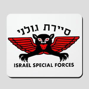 Golani Special Forces Mousepad