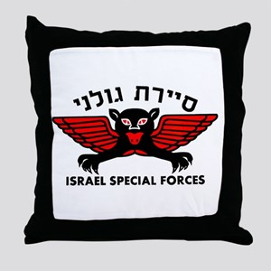 Golani Special Forces Throw Pillow