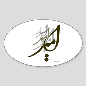 Amir Persian Calligraphy 1 Oval Sticker