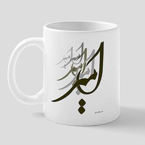 Amir Persian Calligraphy 1 Mug