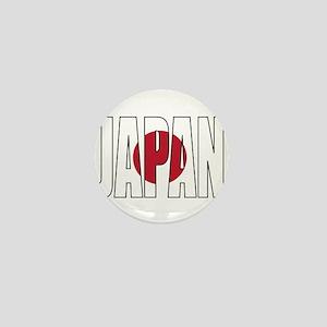 Japan Mini Button