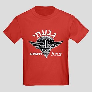 Givati Brigade Kids Dark T-Shirt