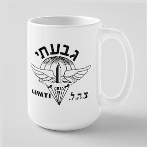 Givati Brigade Large Mug