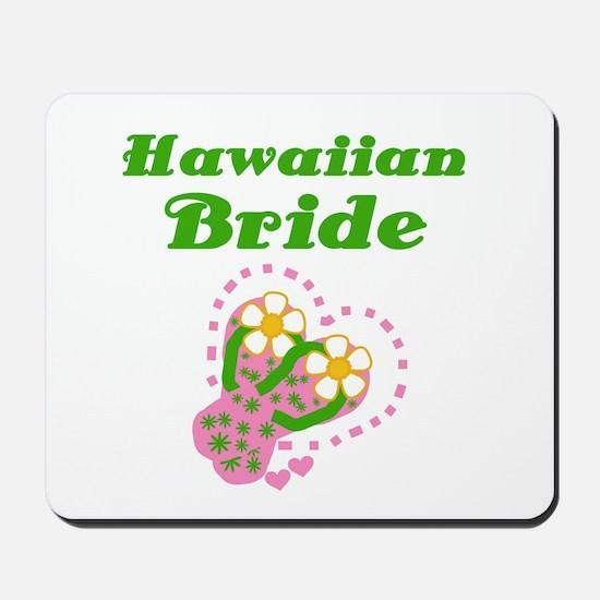 Hawaiian Bride Mousepad