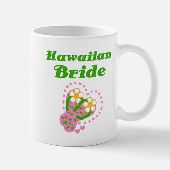 Hawaiian Bride Mug