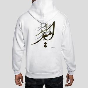 Amir Persian Calligraphy 1 Hooded Sweatshirt