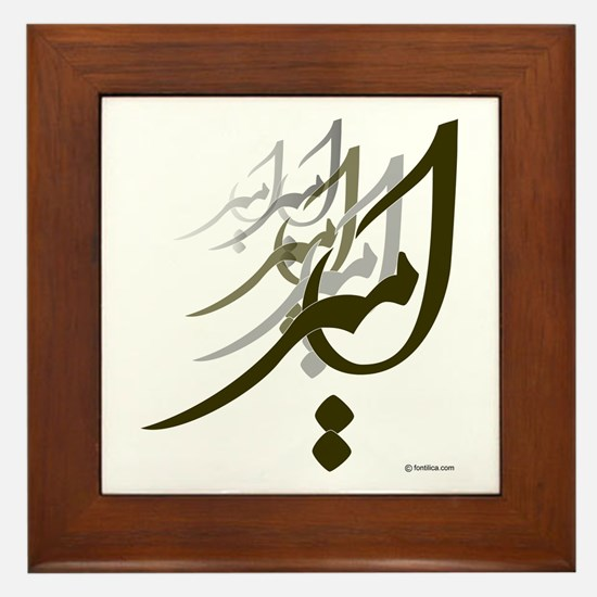 Amir Persian Calligraphy 1 Framed Tile