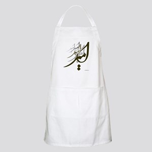 Amir Persian Calligraphy 1 BBQ Apron