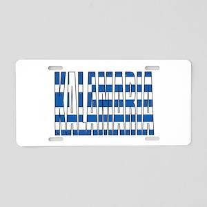 Kalamaria Aluminum License Plate