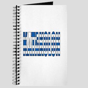 Katakolon Journal
