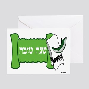 Hebrew jewish New Year Greeting Card