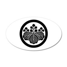Paulownia with 5&3 blooms in Wall Decal