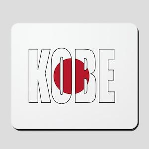 Kobe Mousepad