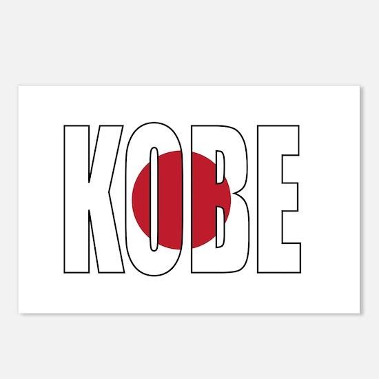 Kobe Postcards (Package of 8)