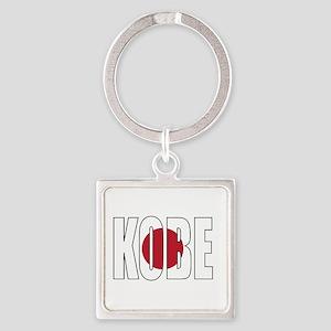 Kobe Keychains