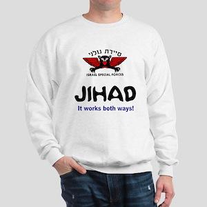 Golani Jihad Sweatshirt