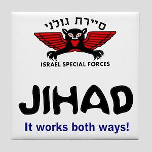 Golani Jihad Tile Coaster