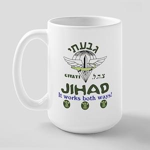Givati Jihad Large Mug