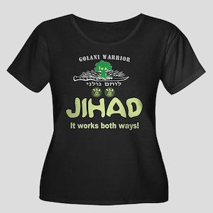Golani Warrior JIHAD Women's + Size Scoop Neck Tee