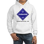 Judaism Hooded Sweatshirt