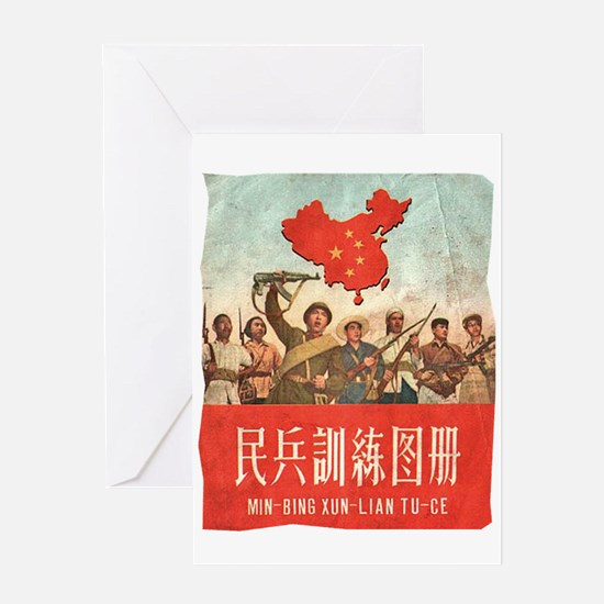 Defend the Motherland Greeting Card