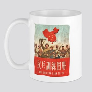 Defend The Motherland Mug
