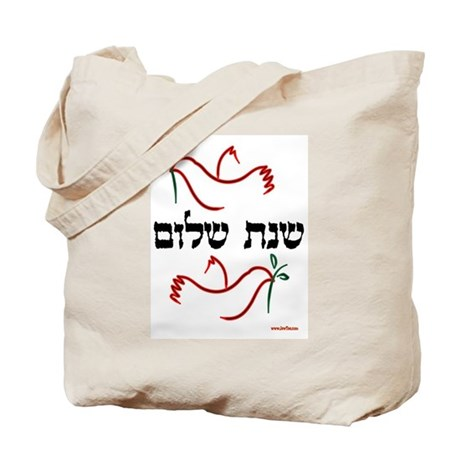 Hebrew Year of Shalom Tote Bag
